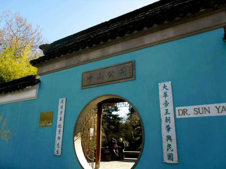 Dr Sun Yat-Sen gardens Vancouver
